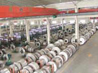 佛山市中成不锈钢管业有限公司